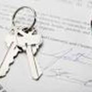 Удостоверение договора купли-продажи недвижимости фото