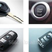 Изготовление ключей для авто фото