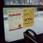 Реклама в салонах общественного транспорта,Украина фото