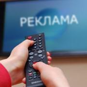 Реклама на телевидении в тележурнале Крестьянская застава фото