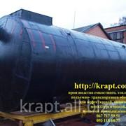 Резервуар для горючего подземный фото