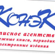 On-Line & CD-ROM издания фото