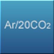 Смесь газов сварочная, Ar/20CO2, Смесь газов сварочная Ar/20CO2 фото