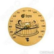 Термометр Удовольствие фото