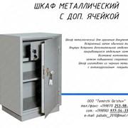 Шкаф металлический с дополнительной ячейкой, сейф, шкафчик фото