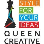 Упаковка, логотип, фирменный стиль, брендинг, web, 3D, презентации фото