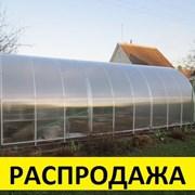 Теплица СИБИРСКАЯ сверхпрочная 20 х 20 длина 8 м. фото