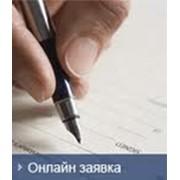 Регистрация ООО в Санкт-Петербурге фото