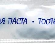 Фасовка зубной пасты в пакетик 5 г фотография