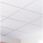 Подвесной потолок Miwi (Миви) фото