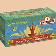 Чайный травяной напиток Сахароснижающий фото