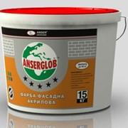 Краска акриловая фасадная ТМ Anserglob, 15 кг фото