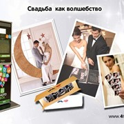 Новинка! Свадьба как волшебство... фото