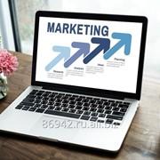 Стратегия маркетинга фото