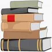 Книги, печать от 1-го экземпляра фото