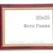 Фоторамка 20x25 5350-M42 фото