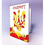 Обкладинка на паспорт квітковий тризуб фото