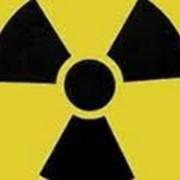 Вывоз радиоактивных отходов фото