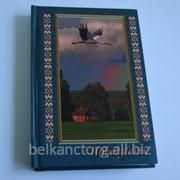 Ежедневник недатированный,твёрдый переплёт,виды Беларуси,С1509. фото