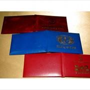 Палітурні послуги. Изготовить удостоверения, папки из кожзама, баладека, папки-портфели, каталоги образцов, рекламные короба. Тиснение лого фото