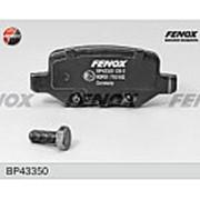 Колодки тормозные FENOX BP43350 фото