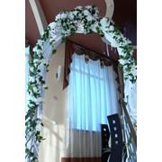 Арка на свадьбу на вход фото