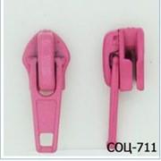 Бегунок обувной №7 для спиральной молнии, Код: СОЦ-711 фото
