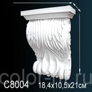 Консоль Перфект C8004 фото