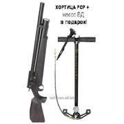 Пневматическая винтовка PCP Хортиця Classic с насосом в комплекте фото