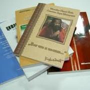 Книги, художественная литература, полиграфия фото