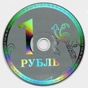 Диски CD-R OXION 700Mb фото