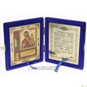 Складень, икона Божией Матери Нечаянная Радость с молитвой Артикул:001003сб1316001с фото