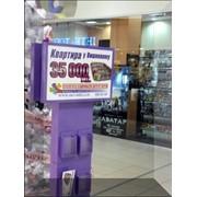 Реклама в супермаркетах и торговых центрах фото
