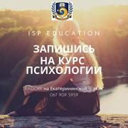 Курс психологии Одесса фото