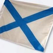 Военные флаги Андреевский фото