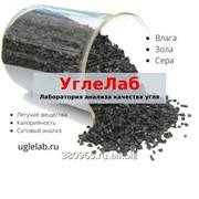 Химический анализ угля фото