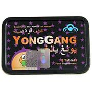 Yong Gang (Йонг Ганг) таблетки для улучшения потенции фото