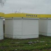 Торговый киоск Киев фото