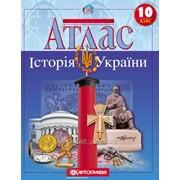 Атлас 10 класс Історія України 1545 фото
