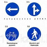 Изготовление дорожных знаков по Низким ценам фото