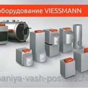 Техническое и сервисное обслуживание котельного оборудования марки Viessmann фото