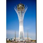 Символ независимости Казахстана «Байтерек» фото