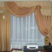 Пошив штор определенных размеров фото