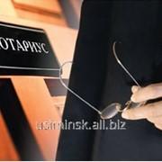 Проверка (аудит) документов по аттестации, сертификации в строительстве фото