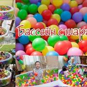 Аренда детского бассейна с шарами фото