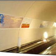 Реклама в метрополитене фото