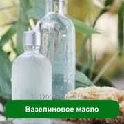 Масло вазелиновое медицинское фото