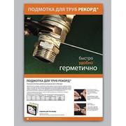 Дизайн плакатов фото
