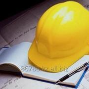 Проведение экспертизы в области промышленной безопасности технологий, технических устройств, материалов фото