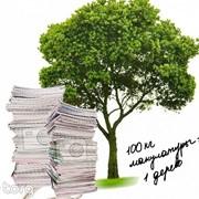 Прием вторсырья-макулатуры и отходов полиэтилена(стрейч пленка).оплата при взвешивании фото